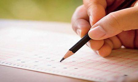 RJS Pre. 2021 Exam Date Announced